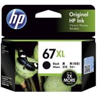 HP 67XL Black Original Ink Cartridge