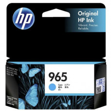 HP 965 (3JA77AA) Cyan Original Ink Cartridge